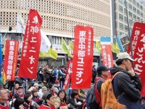 11月14日ソウル市庁広場前で集会に参加